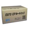 E870用 EPカートリッジ 15K [07802] 【販売終了】