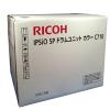 IPSiO SP ドラムユニット C710 カラー [515308]