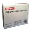 IPSiO SP ドラムユニット C710 ブラック [515296]