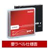 LTO ULTRIUM データカートリッジ 100GB ボルシルラベル付き 【販売終了】