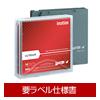 LTO ULTRIUM4 データカートリッジ 800GB ボルシルラベル付き 【販売終了】