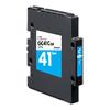 汎用インク SGカートリッジ シアン Mサイズ GC41C [515808] (RICOH)