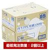 再生PPC用紙100W B5 2500枚 【販売終了】