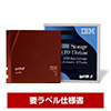 ULTRIUM8 データカートリッジ 12.0/30.0TB WITHLABEL [01PL041L]