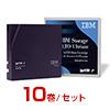 ULTRIUM7 データカートリッジ 6.0TB/15.0TB [38L7302]×10巻