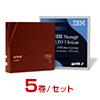 ULTRIUM8 データカートリッジ 12.0/30.0TB [01PL041]×5巻