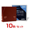 ULTRIUM8 データカートリッジ 12.0/30.0TB [01PL041]×10巻