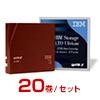 ULTRIUM8 データカートリッジ 12.0/30.0TB [01PL041]×20巻